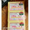 สบู่มาดามเฮง สบู่นิวเจน New gen soap มาดามเฮง