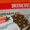 ลูกกระสุน .22lr Winchester
