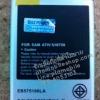 แบตเตอรี่ ซัมซุง ATIV S (Samsung) I8750