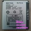 แบตเตอรี่ ออปโป้ FIND Piano R8113 (BLP519 / BLP-519)