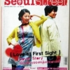 Seoul Street ฉบับ ปฐมฤกษ์