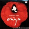 Enya - The Vere Best Of Enya 2Lp N.