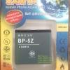 แบตเตอรี่ โนเกีย (Nokia) BP-5Z