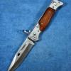 มีดสปริงขนาดกลาง เป็นดาบปลายปืน AK47 ขนาดเล็ก