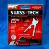 SWISS-TECH Utili-Key 6-in-1