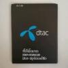 แบตเตอรี่ Dtac Phone T2