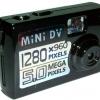 กล้องจิ๋ว รูเข็ม แอบถ่าย Hidden Spy Camera คมชัดระดับ HD ถ่ายรูปได้ขนาด 5MP ขนาดเล็กใช้ง่าย ราคาเบาๆ (พร้อมส่ง)
