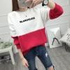 เสื้อแขนยาวแฟชั่นพร้อมส่ง เสื้อแขนยาวแต่งสีขาวสลับแดง แต่งสกรีน BLANGSUGE +พร้อมส่ง+