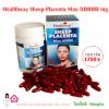 (( รกแกะเม็ดคุณภาพสูง ใหม่ล่าสุด จากออสเตรเลียรกแกะเม็ดเข้มข้น สุดๆ )) Healthway Sheep Placenta MAX 50000 บรรจุ 100 เม็ด