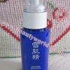 Kose sekkisei emulsion 70 ml. (ขนาดทดลองครึ่งไซส์จริง)
