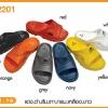 รองเท้าแตะ ADDA ไฟล่อน รหัส 52201 เบอร์ 4-9