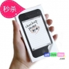 สมุด iPhone Notepaper PA0057