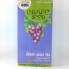 Neoca Grape Seed (60's) สารต้านอนุมูลอิสระ สกัดจากเมล็ดองุ่น