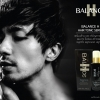BALANCE H ( บาล๊านเฮช )