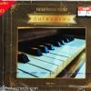 CD เพลงบรรเลง เปียโน ต้นไม้ของพ่อ + EMS 50