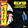ElvisAloha from Hawaii via Satellite 2 LP