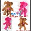 ตุ๊กตาพรีเมี่ยม เดี่ยว7 หมีไส้ทะลัก สูง10นิ้ว D5105Q1000