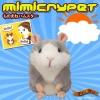 ตุ๊กตาหนูแฮมสเตอร์โต้ตอบเสียงพูด Mimicry Pet (ซ้อ 3 ชิ้นราคาส่ง 500 บาท ต่อชิ้น)