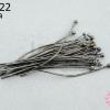 ตะปูหัวหมุด สีรมดำ 30มิล (10กรัม)