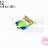 ลูกปัดกังไส นกฮูก สีเหลือง-ขาว-เขียวอ่อน 14X16มิล(1ชิ้น)