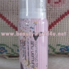 Shu uemura UV under base mousse pink (ลดพิเศษมากกว่า 35%)