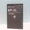 แบตเตอรี่ โนเกีย Lumia 610 (Nokia) BP-3L