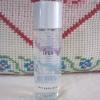 IPSA Metabolizer Moist 1 30 ml. สำหรับผิวมัน (ขนาดทดลอง)