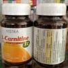 Set Vistra 3L-Carnitine Plus 3Lจำนวน 30 แคปซูล แอลคาร์นิทีนช่วยให้ร่างกายดูกระชับได้สัดส่วน 3 ขวด ราคาพิเศษ ***