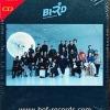 CD Bird ธงไชย แมคอินไตย - mini marathon