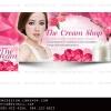 ผลงานออกแบบFan Page สวยๆ| Facebook (แฟนเพจ)/// ร้าน The Cream Shop //สนใจ ตกแต่งFanpage,รับทำFanpage,ออกแบบFanpage,รับแต่งแฟนเพจราคาถูก ติดต่อ 085-022-4266