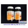 Vistra Acerola Cherry 1000 mg. ราคาพิเศษ 100 tabs. (ขวดใหญ่) X 2 ขวด ราคาพิเศษ