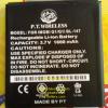แบตเตอรี่ ไอโมบาย i-Style Q1 BL-147 ( i-Style Q1)