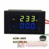 TFT LCD Volt-Amp Panel Meter(80-300Vac, 0-100A)