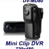 กล้องจิ๋ว นักผจญภัยขนาด 8GB ภาพคมชัด 720p Full HD กันน้ำกันกระแทก (พร้อมส่ง)