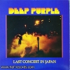 Deep Purple - Last concert in Japan 1 LP