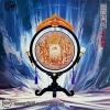 Kitaro - Silk Road I 1lp,