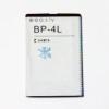 แบตเตอรี่ โนเกีย BP-4L