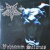 Dark Funeral - Dobiscum Satanas 2 LP New