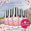 BS4 SAGULA Miracle Facial Treatment Essence ขนาดใหญ่กว่าเดิม รุ่นใหม่ Sakura & Lavenda 30ml.( 5 ขวด)