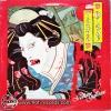 Tokyo Blade -Madame Quillotine 1 LP