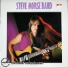 Steve Morse Band - The Introduction 1 Lp