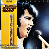 Elvis- by Request 1 Lp Japan