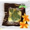 สบู่มะนาวเหลือง มาดามเฮง (ลูกใหญ่แพ็ค4ลูก) Lemon Natural Soap Original Formula มาดามเฮง
