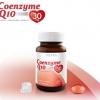 Vistra CoEnzyme Q10 30 mg 60 แคปซูล แบบใหม่ SoftGel ลดริ้วรอย สารต้านอนุมูลอิสระก่อนวัย