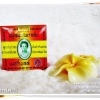 สบู่ต้นตำรับมาดามเฮง Merry Bell Original Herbal Formula of Madame Heng มาดามเฮง