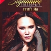 CD ทาทา ยัง - Signature Collection * New 3 CD