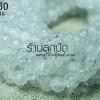 หินเกล็ดหิมะ กลม 6 มิล (จีน) (1เส้น)