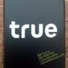 แบตเตอรี่ True Super2 (TruemoveH)