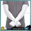 ปลอกแขนหุ้มมือ สีขาว - White