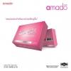 amado อมาโด้กล่องชมพู สำหรับผู้หญิง